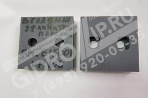 Picture of Вкладыш удлинителя PM_E15001 VM10L